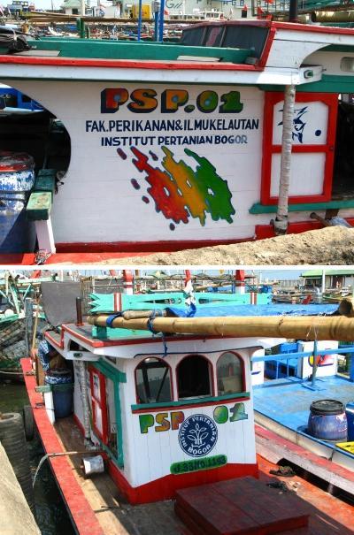 Kapal ikan 10GT Departemen Pemanfaatan Sumberdaya Perikanan (PSP) Fakultas Perikanan dan Ilmu Kelautan (FPIK) Institut Pertanian Bogor (IPB)